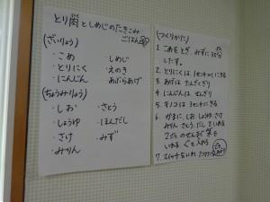 DSC08718